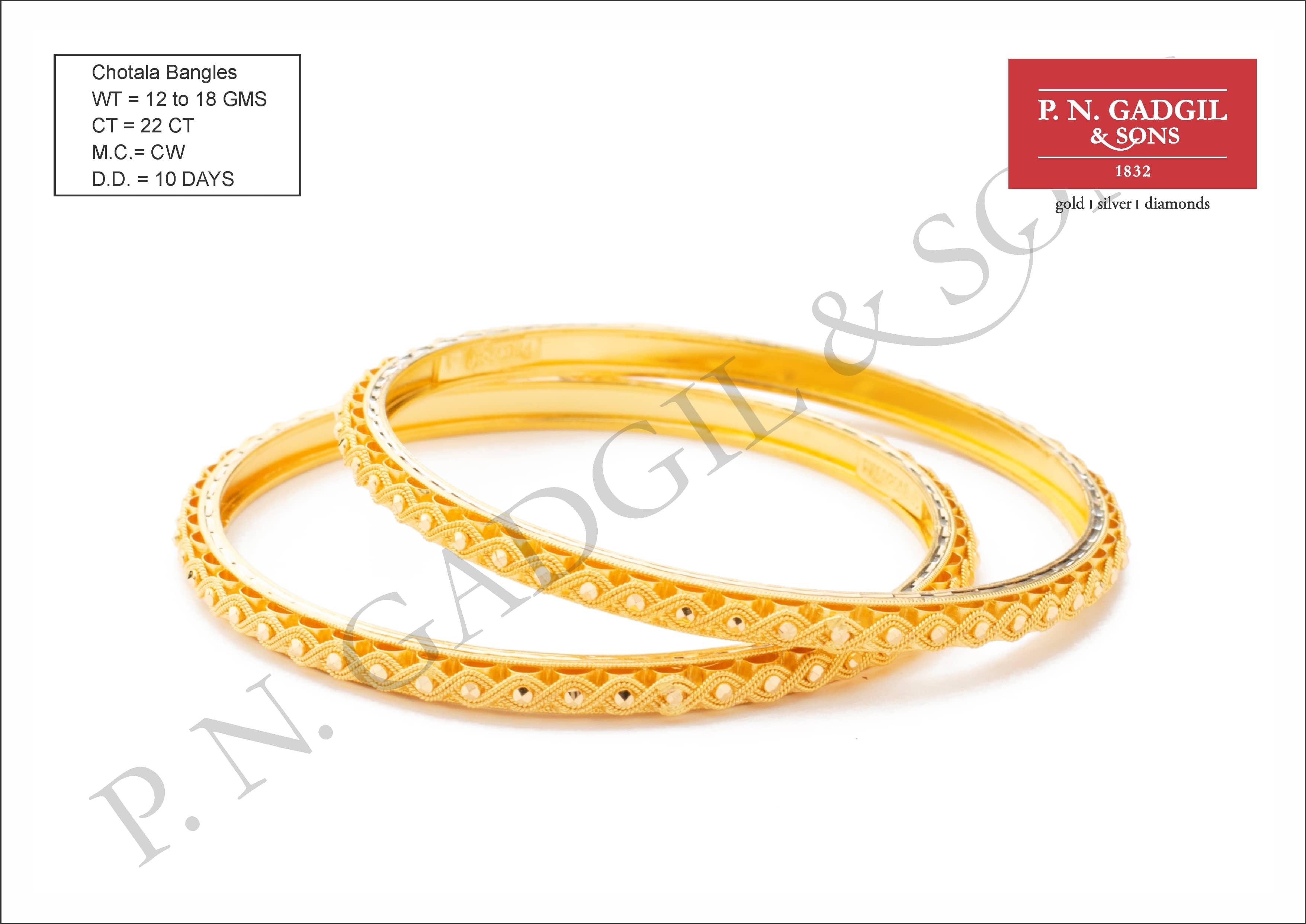 Bangles 40 gram designs gold 22K Gold