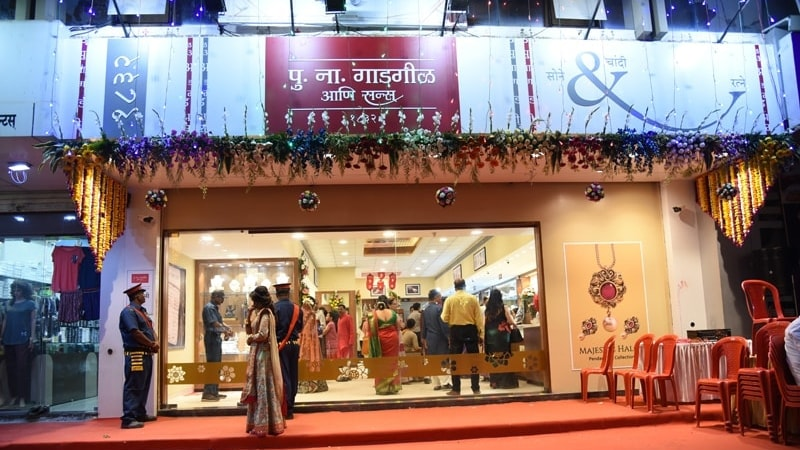 PNG Sons - Top Jewellers in Dombivli