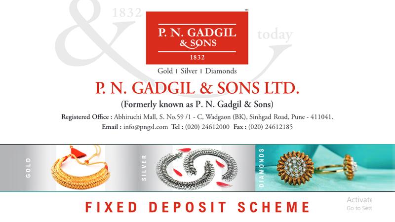 P N Gadgil & Sons - Fixed Deposit Scheme