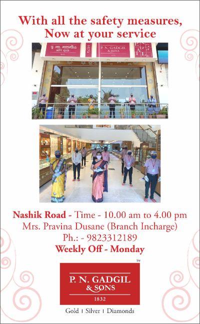 Nashik Road