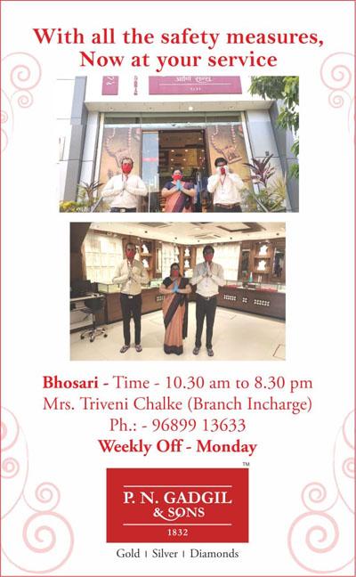 Bhosari