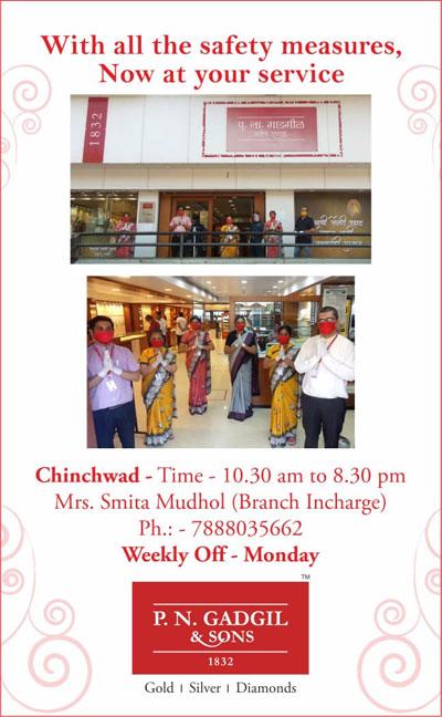 Chinchwad