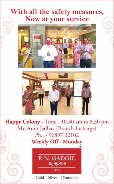 Happy Colony